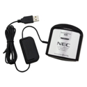 NEC Calibration Kit for Diagnostic Medical Displays Thumbnail
